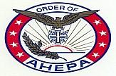 AHEPA helps in building bridges between Greece, Israel and Cyprus through Athens