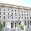Bank of Greece: Budget primary surplus down in 2016