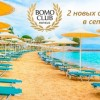 Mouzenidis Group: Two new Bomo Club hotels in Greece during 2018