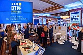 Business Travel Professionals Forum 2015: 41 hotels and 1,500 meetings