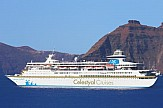 Greek company Celestyal Cruises suspends cruises until May 1
