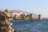 New ferry route to link Piraeus port with Greek islands of Chios and Lesvos