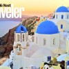 The rate for five-star hotel on Mykonos island was 705 euros during July, according to data by Trivago