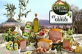 Greek court provides temporary relief from creditors for Cretan delicacy firm
