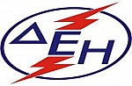 AHEPA gives $1.8 million per year in scholarships at the local, district, and national levels