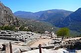 UNESCO: 18 Greek monuments in World Heritage List