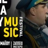 Athens Military Music Festival: The 1st Band Marathon in the capital of Greece