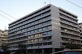 Pissaridis Committee presents main axes for Greek economy development