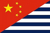 Greece and China to sign another 16 bilateral deals to promote investment and trade