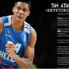 Report: Giannis Antetokounmpo lands 'Greek Freak' trademark