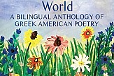 Hellenic Writers' Group publishes 'Glimpses of Our World' in DC