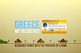 Affluent Chinese will bring Greece €1 billion through Golden Visas