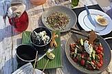 UN staff taste Ionian Island cuisine at one-week event