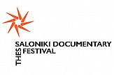 Greek-Americans take part in the 22nd Thessaloniki Documentary Festival