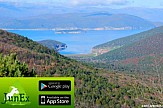 Explore the Prespa forests with your phone as a guide