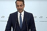Prime Minister: Greece Eurozone's 'pleasant surprise' in coming years