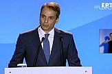 Geek main opposition leader Mitsotakis visits island of Rhodes