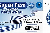 Annunciation Cathedral's Norfolk Greek Festival now drive-thru due to Covid-19