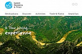New tourism website for Eastern Macedonia – Thrace