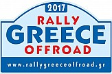 Rally Greece off Road kicks off on Thursday in Western Macedonia