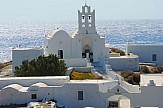 Two passengers slightly injured in 'Seajet 2' collision during docking in Sifnos