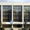 Thessaloniki's traffic police said on Wednesday it will close off a section of the Athens-Thessaloniki national highway