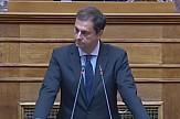 Greek Minister presents amendment for boosting domestic tourism