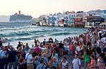 Summer holidays in Mykonos, Santorini, Leros and Kastellorizo islands