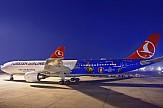 Associated Press: Turkish Airlines cancels all flights to Iran and Iraq