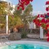 Vedema Luxury Resort in Santorini, Greece best romantic hotel in the world (video)