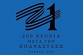 US Consulate in Thessaloniki to mark Greece's bicentennial with online exhibition