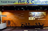 """""""West of Athens"""" shows travellers at Athens Airport a taste of the capital's history"""