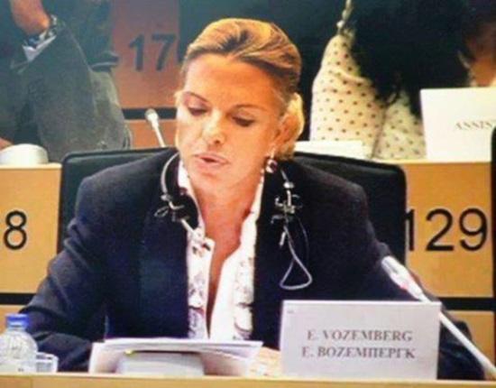 Ελίζα Βόζεμπεργκ: Ταχεία εφαρμογή του πράσινου πιστοποιητικού πριν από το καλοκαίρι