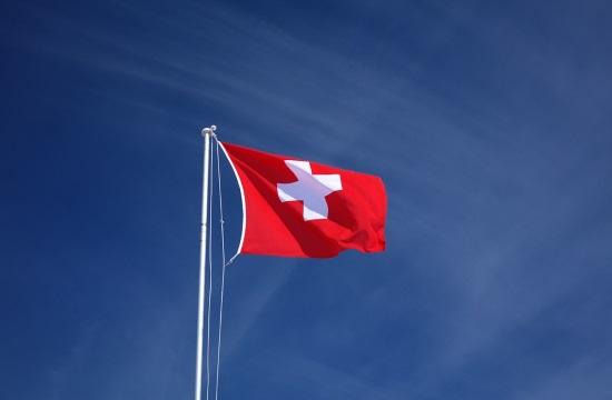Ελβετία: Σε αρνητικό πρόσημο η οικονομία το α' τρίμηνο - Μεγαλύτερες απώλειες στη φιλοξενία και εστίαση