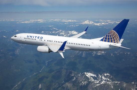 United Airlines: Καθημερινές πτήσεις Ουάσιγκτον - Αθήνα από την 1η Ιουλίου
