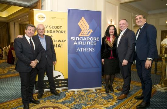 """Προβολή της Σιγκαπούρης στην Αθήνα ως  """"Μαϊάμι της Ασίας"""""""