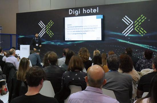 Χenia Digi Hotel | 60 ομιλητές παρουσίασαν τις ψηφιακές εξελίξεις στα ξενοδοχεία