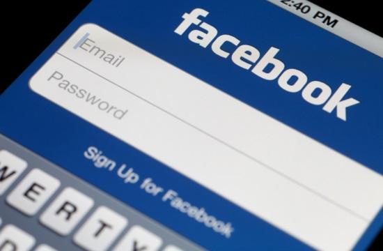 Η ΑΒΤΑ συμβουλεύει: Πώς να αντιμετωπίζετε τα αρνητικά σχόλια στα social media