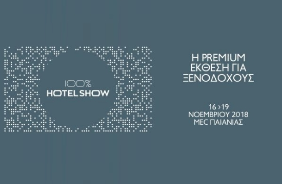 100% Hotel Show: Τα WebHotelier Master Classes για πρώτη φορά στο Workshop Stage