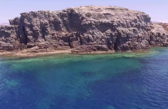 Το πασίγνωστο ελληνικό νησί που κάποτε δόθηκε ως προίκα σ' έναν άνδρα!