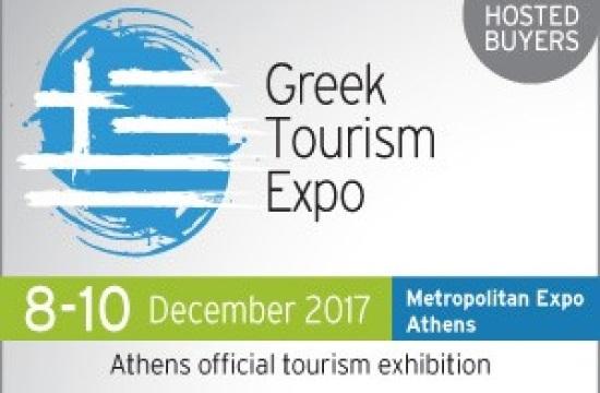 Ανοίγει αύριο η Greek Tourism Expo