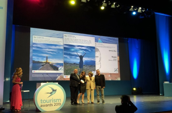 Χρυσό βραβείο για την τουριστική καμπάνια της Περιφέρειας Κρήτης