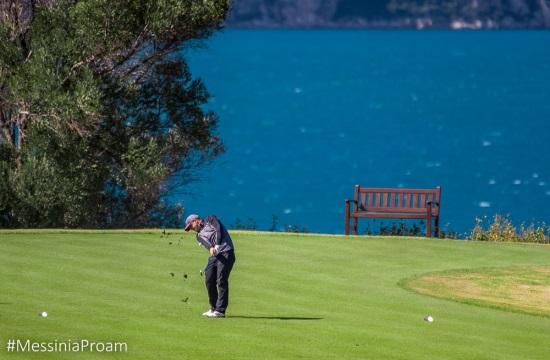 Αστέρες του γκολφ στο Messinia Pro-Am στο Costa Navarino