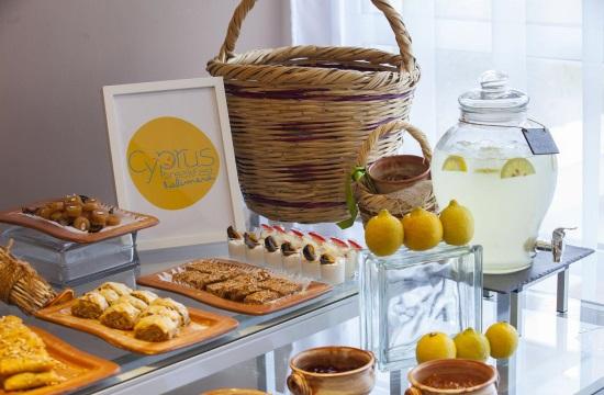 Kalimera με Cyprus Breakfast