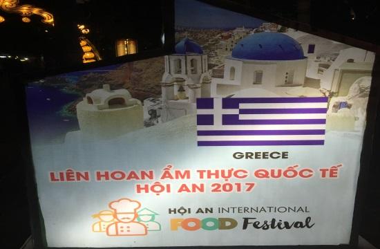 Στο διεθνές φεστιβάλ γαστρονομίας η Λέσχη Αρχιμαγείρων- Ζαχαροπλαστών Β.Ελλάδας
