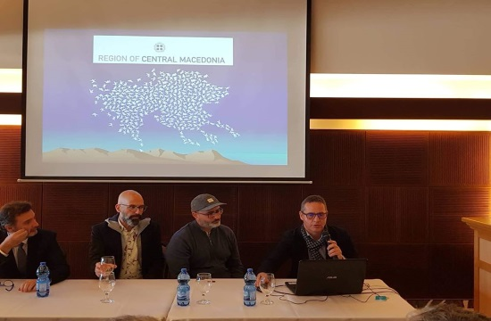 Περιφέρεια Κ. Μακεδονίας: Ικανοποίηση για την πρωτιά σε επισκεψιμότητα- συμμετοχή σε εκθέσεις
