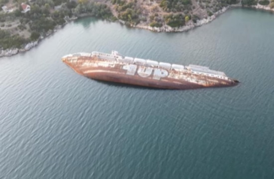 Το ναυάγιο που βρίσκεται δίπλα στην Αθήνα: Αυτή είναι η ιστορία του