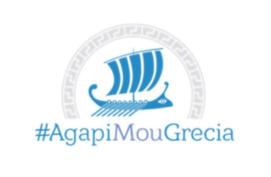 Η A. Γκερέκου εγκαινιάζει το #AgapiMouGrecia - Αρμονία μεταξύ εικονικού και πραγματικού τουρισμού