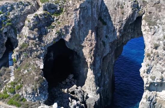 Η άγνωστη ελληνική νησίδα με το κρυμμένο μυστικό