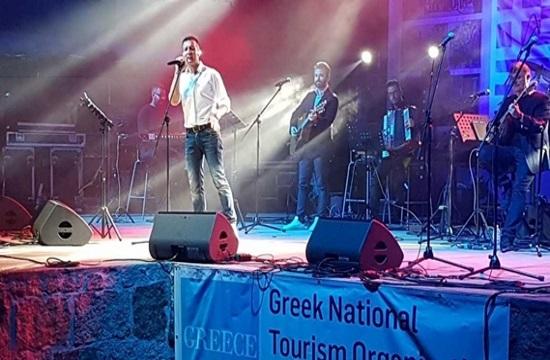 Διεθνές Φεστιβάλ Ελληνικού Τραγουδιού στο Zgorzelec της Πολωνίας